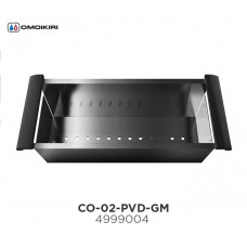 Коландер с ручками OMOIKIRI CO-02-PVD-GM (4999004)